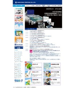 maruyama336